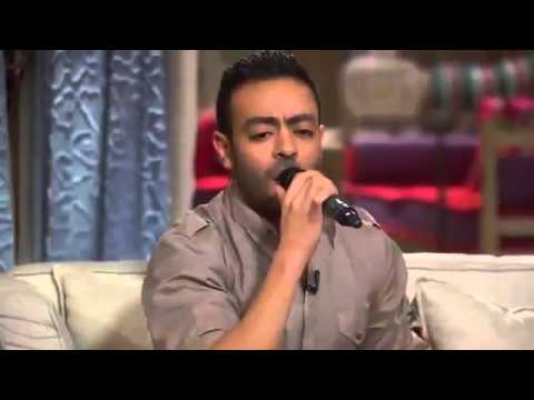 Tamer Ashour Mabthazesh From Soula show -      