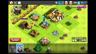 Clash of Clans-começando uma vila do zero #2