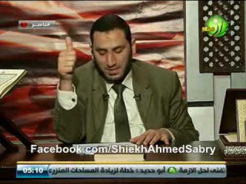 دعاء تحصين الزوجة ليلة البناء وعند الجماع، للشيخ أحمد صبري