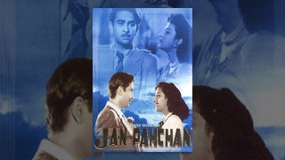 Jan Pahchan 1950 Full Movie | Raj Kapoor, Nargis | Old Bollywood Hindi Movie | Movies Heritage