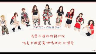 getlinkyoutube.com-【認聲+中字+空耳】TWICE - Like A Fool