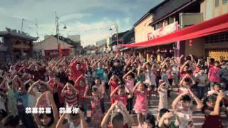 getlinkyoutube.com-CNY 2012 开心乐龙龙 - MY Astro 新年万人MV [高清版].MP4