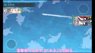 【艦これ】3-2-1パラダイスを超える!最強1-5レベリング!!