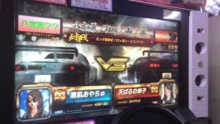 getlinkyoutube.com-頭文字D8 ホンダ車限定 八方ヶ原エースコンテスト 黒肌あやちゅ 3連戦