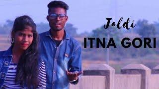 जल्दी इतना   Nagpuri Dance Video Song 2017   Jaldi Itna (Full Song)   Shrawan Ss  Nirmal Raj
