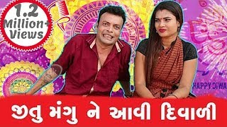 Gujarati video rakesh barot 2018 download 3gp 4mp