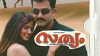 getlinkyoutube.com-Sathyam 2004 Malayalam Full Movie I Prithviraj | Priyamani | #Malayalam Action Movies Online