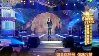 getlinkyoutube.com-蕭敬騰 過火