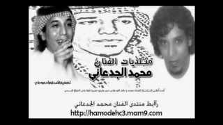 getlinkyoutube.com-محمد الجدعاني - جاني كلام + تقوى الهجر 2012 جديد.wmv