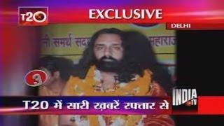 Sex Trader Swami Had 600 Call Girls   India TV