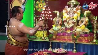 சூரிச் அருள்மிகு சிவன் கோவில் கந்தசட்டி நோன்பு நான்காம் நாள் 23.10.2017