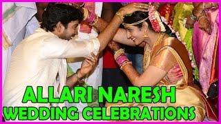 Allari Naresh -Virupa    Marriage Photos - Exclusive Video - RoseTeluguMovies