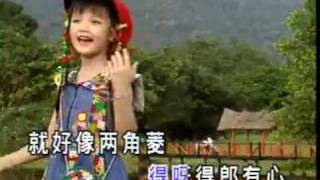 getlinkyoutube.com-Crystal Ong 王雪晶-采红菱