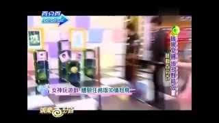 getlinkyoutube.com-敖犬小鬼(台灣Shyboy)與波多野結衣的互動