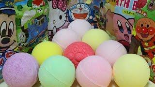 getlinkyoutube.com-10 Bath ball Surprise Eggs Thomas Anpanman Disney Doraemon Kitty バスボール トーマス アンパンマン ドラえもん びっくらたまご