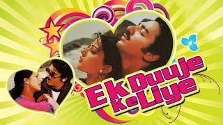 Ek Duuje Ke Liye (1981) Full Hindi Movie | Kamal Haasan, Rati Agnihotri, Madhavi