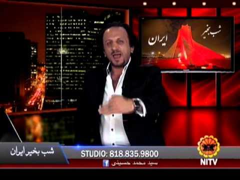 شب بخیر ایران ۲۸.علل سقوط شاه.ایرانی را گرسنه و عرب را ..