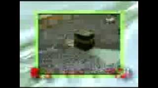 Alhamdulillah Arabic Nasheed