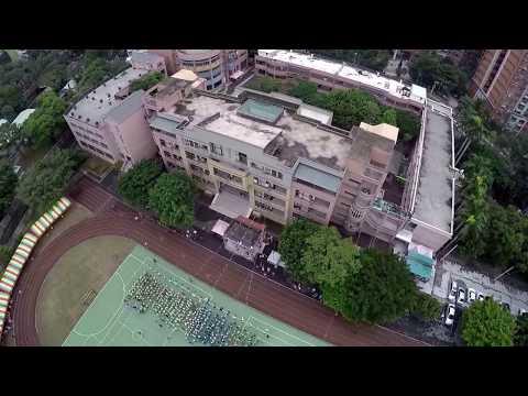 107年自立國小運動會閉幕