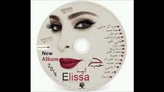 getlinkyoutube.com-Elissa - Halet Hob - إليسا حالة حب - ألبوم كامل 2014