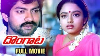 getlinkyoutube.com-Dongaata Telugu Full Movie | Jagapati Babu | Soundarya | Brahmanandam | Kota Srinivasa Rao