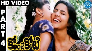 getlinkyoutube.com-Ko Ante Koti Full Movie Part 4 || Sharwanand, Priya Anand || Anish Kuruvilla