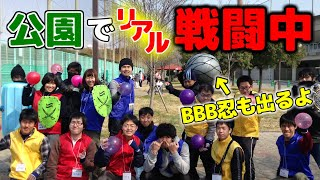 getlinkyoutube.com-第一回戦闘中 南港中央公園【戦闘中in関西】