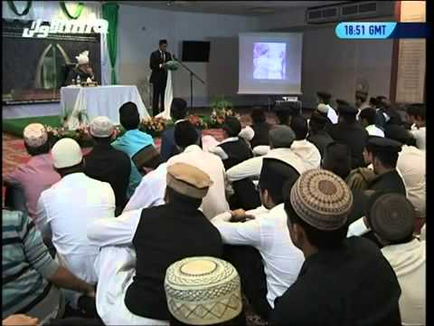 Gulshan e Waqfe Nau Khuddam Germany, 27 May 2012