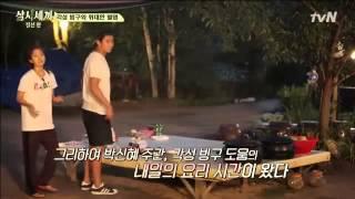 "getlinkyoutube.com-150825 ""Park ShinHye"" 3 Meals a day 양념갈비 만들기 신나도 너무 신난 옥망아지 택연  EP16"
