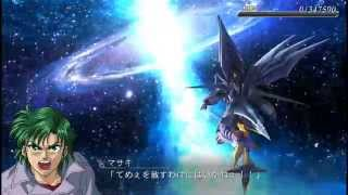 getlinkyoutube.com-SRW OGS 魔装機神F COTE サイバスター All Attacks