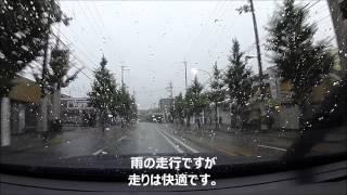 getlinkyoutube.com-レヴォーグ初ドライブ