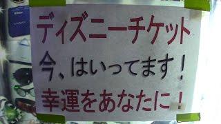 getlinkyoutube.com-姉と1000円自販機対決!いい賞品が出るのはどっち!?【サラトーク】