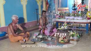 ஏழாலை - தம்புவத்தை ஞான வைரவர் கோவில் அலங்கார உற்சவம் 8ம் திருவிழா மலர் - 01 (15.03.2018)