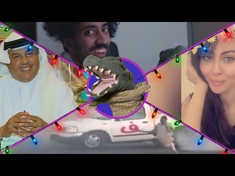 التمساح الحلقة ١٠٩: الابو نوريه المريميه  | Temsa7LY