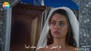 getlinkyoutube.com-نهاية مسلسل لن اتخلى ابداً زواج يغيث و نور مترجم جزء 1