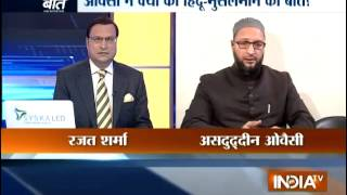getlinkyoutube.com-We are Not Forcing Anybody, Its Our Belief, says Owaisi - India TV