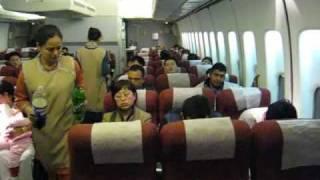 getlinkyoutube.com-Pakistan International Airlines.wmv