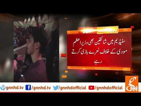Son of a Congress Leader shouts Chowkidar Chor Hai at IPL