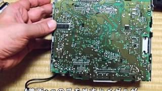 カーステレオU565SDの修理