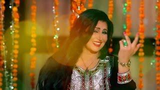 Naghma New Official Song Attan   Pashto New Song 2016   Pashto Hd Video 2016