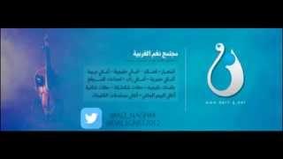 getlinkyoutube.com-وش اخباري - خلود حكمي #حفلة نغم الغربية