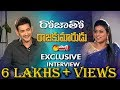 Mahesh Babu Exclusive Interview With Sakshi TV || Talking With Roja