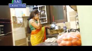 getlinkyoutube.com-Hot Bhojpuri Songs - Aav Ho Saiyan Ghar | Dinesh Sing | New Bhojpuri Hot Songs
