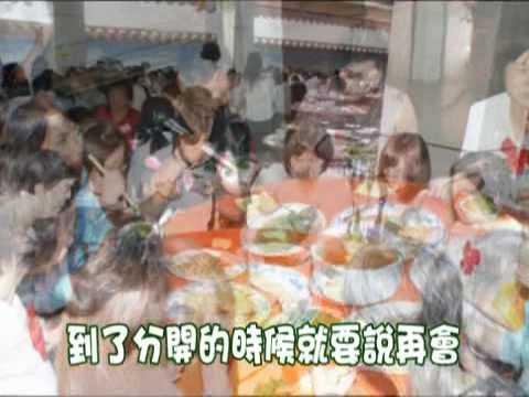 20090502-03 廣濟宮率性進修班 (兩天回顧)