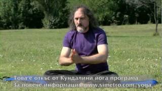 getlinkyoutube.com-Кундалини Йога - Регулиране на телесното тегло - Откъс