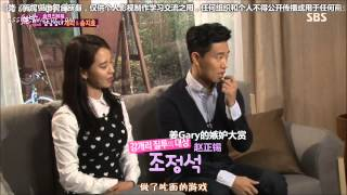 getlinkyoutube.com-141210 Gary和宋智孝的关系揭秘@深夜的TV演艺[中字]