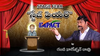 getlinkyoutube.com-STAGE FEAR ? How to overcome ?  tips by  Gampa Nageshwer Rao at IMPACT Kamareddy 2017