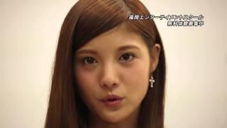"""getlinkyoutube.com-福岡エンターテイメントスクール  FES CM      美沙玲奈  ♪ Raychell """"I BELIVE"""""""
