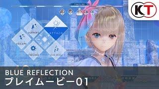 getlinkyoutube.com-2017年3月30日発売予定【BLUE REFLECTION】プレイムービー01