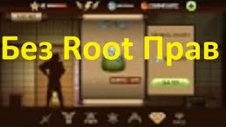getlinkyoutube.com-Как взломать Shadow Fight 2. Без Root прав!!!